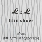 Lilin shoes