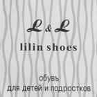 Lilin shoes