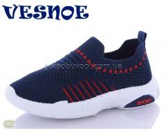 Кроссовки Vesnoe B10186-1