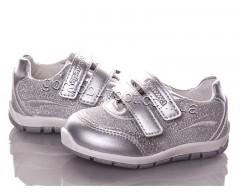 Кроссовки Clibee-1 J09 silver