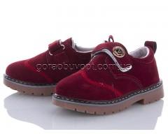 Туфли BBT H2980-3