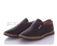 Туфли Bessky B907-1B