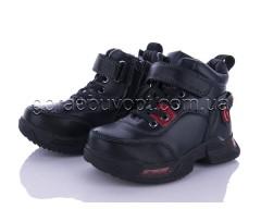 Ботинки (деми) Bessky B958-2B