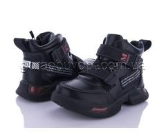 Ботинки (деми) Bessky B955-1B