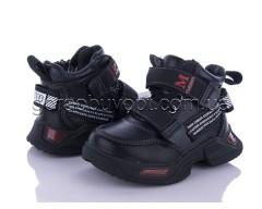 Ботинки (деми) Bessky B955-2A