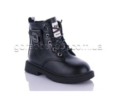 Ботинки (деми) Леопард 21XD-1 black
