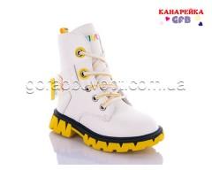 Ботинки (деми) GFB J222-8
