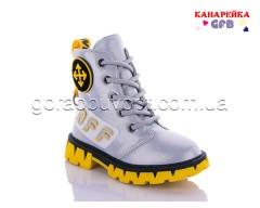 Ботинки (деми) GFB J226-9