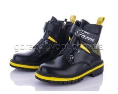 Ботинки (деми) Bessky B855-3B