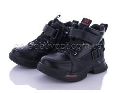 Ботинки (деми) Bessky B959-1B