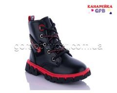 Ботинки (деми) GFB J227-1