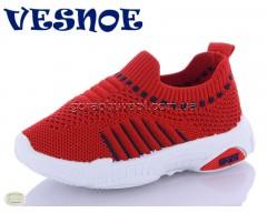 Кроссовки Vesnoe A10185-13