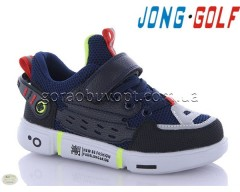Кроссовки Jong-Golf A10281-1