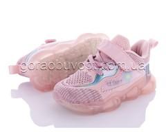 Кроссовки Clibee-1 F31 pink