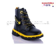 Ботинки (деми) GFB J227-2