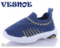 Кроссовки Vesnoe A10185-17