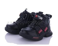 Ботинки (деми) Bessky B956-1A