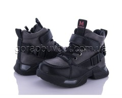 Ботинки (деми) Bessky B959-3B