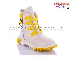 Ботинки (деми) GFB J221-7