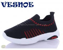 Кроссовки Vesnoe B10186-0