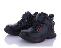 Ботинки (деми) Bessky B958-1B