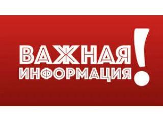 Выходные!!! (16.12.2020г.-19.12.2012г.)