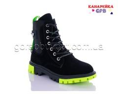 Ботинки (деми) GFB H320-5