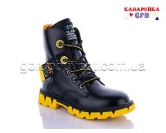 Ботинки (деми) GFB H322-4