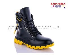 Ботинки (деми) GFB H325-3