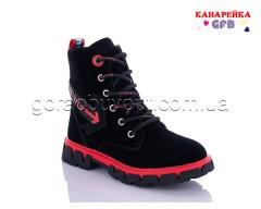 Ботинки (деми) GFB H327-3