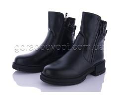 Ботинки (деми) Bessky B1240-1