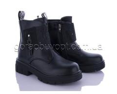 Ботинки (деми) Bessky B1247-1