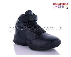 Кроссовки GFB H381-1