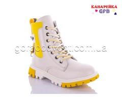 Ботинки (деми) GFB H320-7