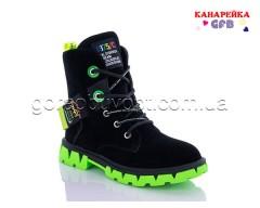 Ботинки (деми) GFB H322-5