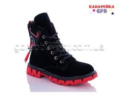 Ботинки (деми) GFB H325-4