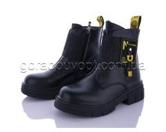Ботинки (деми) Bessky B1247-2