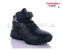 Кроссовки GFB H390-1