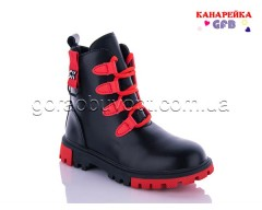 Ботинки (деми) GFB H321-1