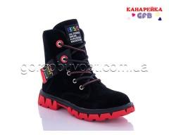 Ботинки (деми) GFB H322-6