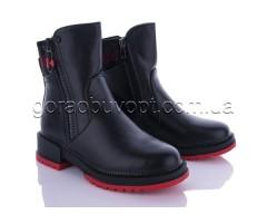 Ботинки (деми) Bessky B1240-3
