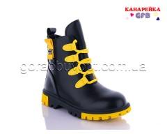 Ботинки (деми) GFB H321-2