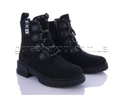 Ботинки (деми) Bessky B1238-1