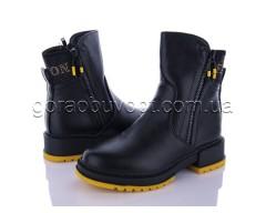 Ботинки (деми) Bessky B1240-4