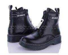Ботинки (деми) Bessky B790-1C