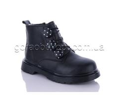 Ботинки (деми) Леопард 1A
