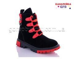Ботинки (деми) GFB H321-3