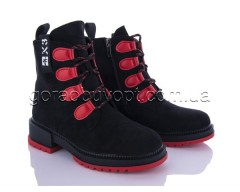 Ботинки (деми) Bessky B1238-2