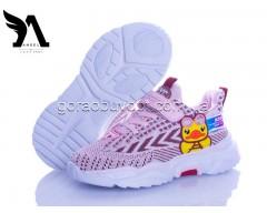 Кроссовки Violeta 200-104 pink LED