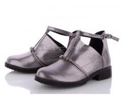 Ботинки (деми) Xifa kids Z050